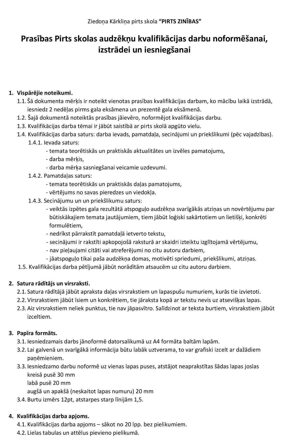 Pirts skolas Kvalifikacijas darbs 01