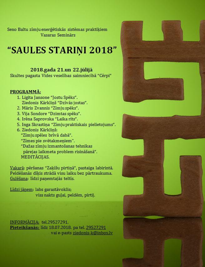 SaulesStarini2018_arbildi